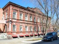 Пермь, научно-исследовательский институт Естественнонаучный институт ПГНИУ, улица Генкеля, дом 4