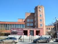 Пермь, улица Генкеля, дом 4. научно-исследовательский институт Естественнонаучный институт ПГНИУ