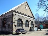 Пермь, улица Генкеля. хозяйственный корпус