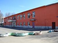 Пермь, улица Генкеля, дом 3. университет Пермский государственный национальный исследовательский университет