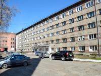 Пермь, улица Генкеля, дом 5. общежитие ПГНИУ