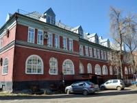 Пермь, улица Генкеля, дом 5А. университет Пермский государственный национальный исследовательский университет