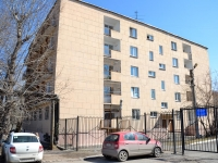 Perm, law-enforcement authorities Пермская транспортная прокуратура,  , house 9