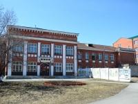 Пермь, улица Генкеля, дом 15. школа