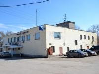 Пермь, улица Генкеля, дом 17. банк