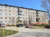 Пермь, улица Адмирала Макарова, дом 20/2. многоквартирный дом