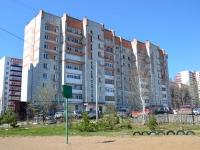 Пермь, улица Адмирала Макарова, дом 22. многоквартирный дом