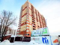 Пермь, улица Адмирала Макарова, дом 23. строящееся здание