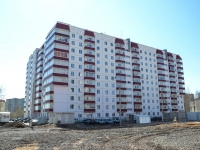 Пермь, улица Адмирала Макарова, дом 25. многоквартирный дом
