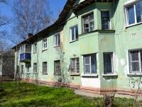 Пермь, улица Адмирала Макарова, дом 31. многоквартирный дом