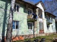 Пермь, улица Адмирала Макарова, дом 31А. многоквартирный дом