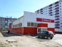 Пермь, улица Адмирала Макарова, дом 34А. магазин