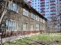 Пермь, улица Адмирала Макарова, дом 46. многоквартирный дом
