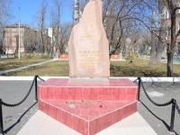 Пермь, улица Адмирала Ушакова. памятник Юнгам Прикамья