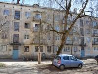 Пермь, улица Адмирала Ушакова, дом 3. многоквартирный дом
