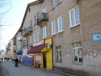 Пермь, улица Адмирала Ушакова, дом 7. многоквартирный дом