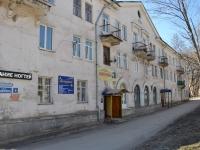 Пермь, улица Адмирала Ушакова, дом 9. многоквартирный дом