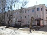 Пермь, улица Адмирала Ушакова, дом 11. многоквартирный дом