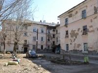 Пермь, улица Адмирала Ушакова, дом 12. многоквартирный дом