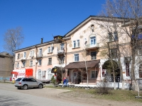 Пермь, улица Адмирала Ушакова, дом 14. многоквартирный дом