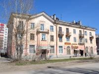 Пермь, улица Адмирала Ушакова, дом 18. многоквартирный дом