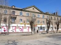 Пермь, улица Адмирала Ушакова, дом 20. многоквартирный дом