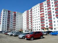 Пермь, улица Адмирала Ушакова, дом 20А. многоквартирный дом