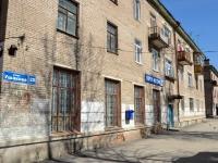 Пермь, улица Адмирала Ушакова, дом 22. многоквартирный дом
