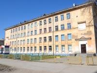 Пермь, улица Адмирала Ушакова, дом 24. школа №19