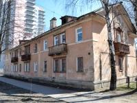 Пермь, улица Адмирала Ушакова, дом 25. многоквартирный дом