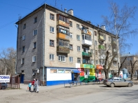 Пермь, улица Адмирала Ушакова, дом 26. многоквартирный дом