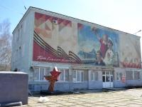 Пермь, улица Буксирная, дом 4. офисное здание