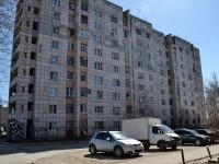 Пермь, улица Буксирная, дом 8. многоквартирный дом