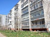 Пермь, улица Буксирная, дом 13. многоквартирный дом