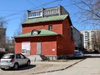 Пермь, улица Буксирная, дом 13А. магазин