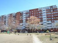 Пермь, улица Буксирная, дом 15. многоквартирный дом