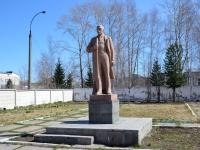 Пермь, улица Буксирная. памятник В.И. Ленину