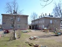Пермь, улица Камышинская, дом 1. детский сад №85