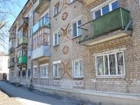 Пермь, улица Камышинская, дом 7. многоквартирный дом