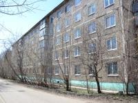 Пермь, улица Камышинская, дом 8. многоквартирный дом