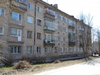 Пермь, улица Камышинская, дом 11. многоквартирный дом