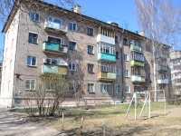 Пермь, улица Камышинская, дом 11Б. многоквартирный дом