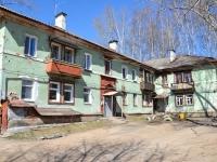 Пермь, улица Камышинская, дом 20. многоквартирный дом