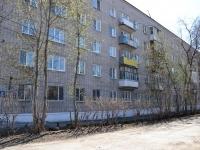 Пермь, улица Судозаводская, дом 8. многоквартирный дом