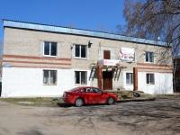 Пермь, улица Судозаводская, дом 16А. офисное здание