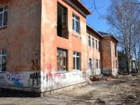 Пермь, улица Судозаводская, дом 26. здание на реконструкции
