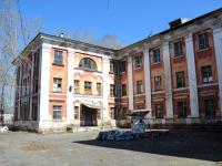 Пермь, улица Юнг Прикамья, дом 3. офисное здание