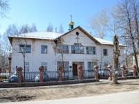 Пермь, улица Юнг Прикамья, дом 27. подворье Соликамского Иоанна Предтечи Красносельского монастыря
