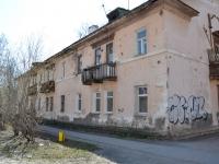 Пермь, улица Юнг Прикамья, дом 29. многоквартирный дом