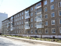 Пермь, улица Юнг Прикамья, дом 39. многоквартирный дом